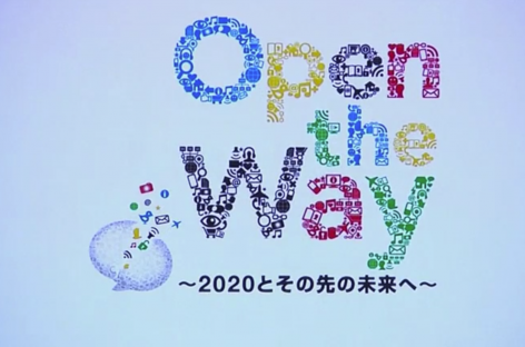 Leading the Way: Japanese Innovation with Global Impact