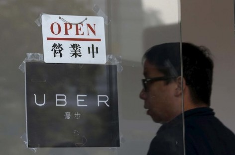 Uber to Combine China Business with Didi Chuxing in $35 Billion Merger