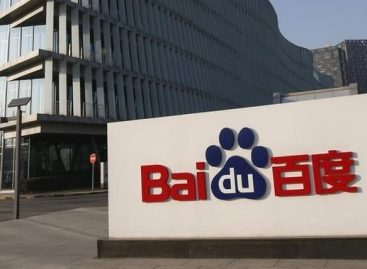 Baidu Says Completed Around $155 Million Fundraising for New Video Business Subsidiary