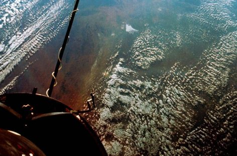 Sept. 14, 1966 – View From Gemini XI, 850 Miles Above the Earth