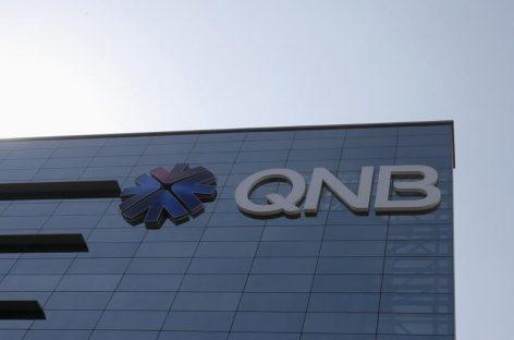 Qatar National Bank Says Customer Accounts Safe Despite Data Breach