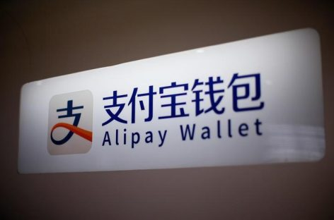 China's Alipay Could Take Stake in Germany's Wirecard
