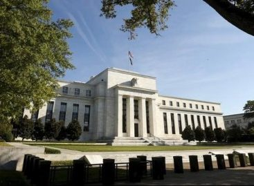 Fed Internal Watchdog to Study Oversight of Cybersecurity at Banks