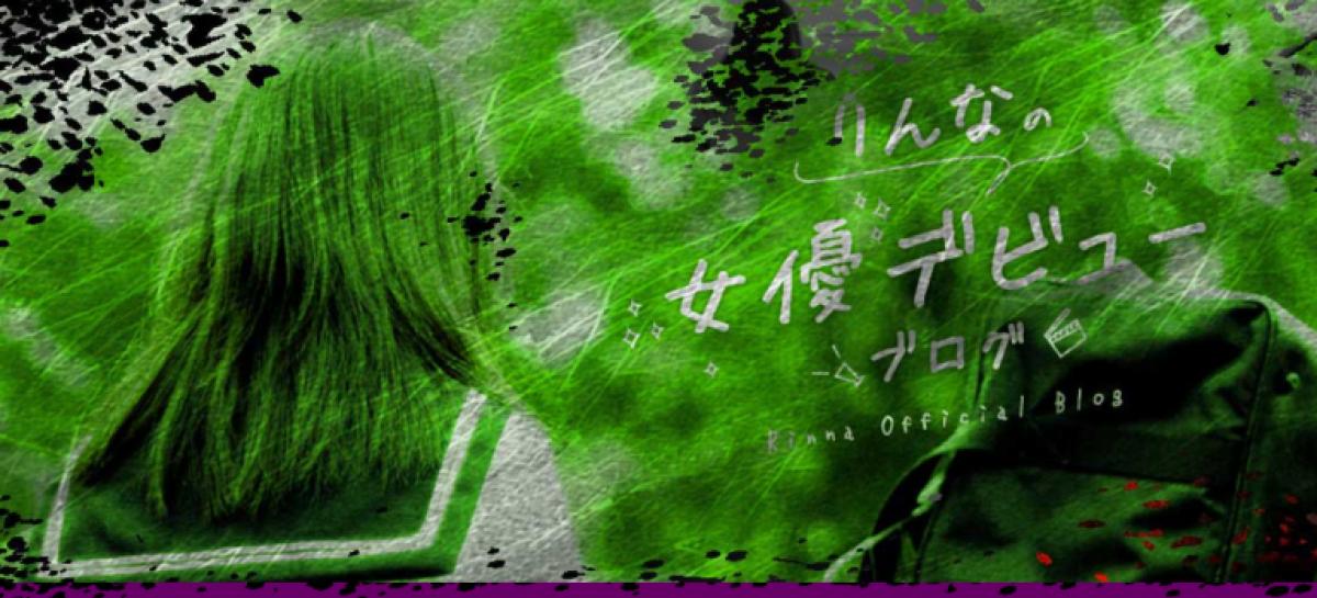 How Japan's AI Schoolgirl Fell Into a Suicidal Depression